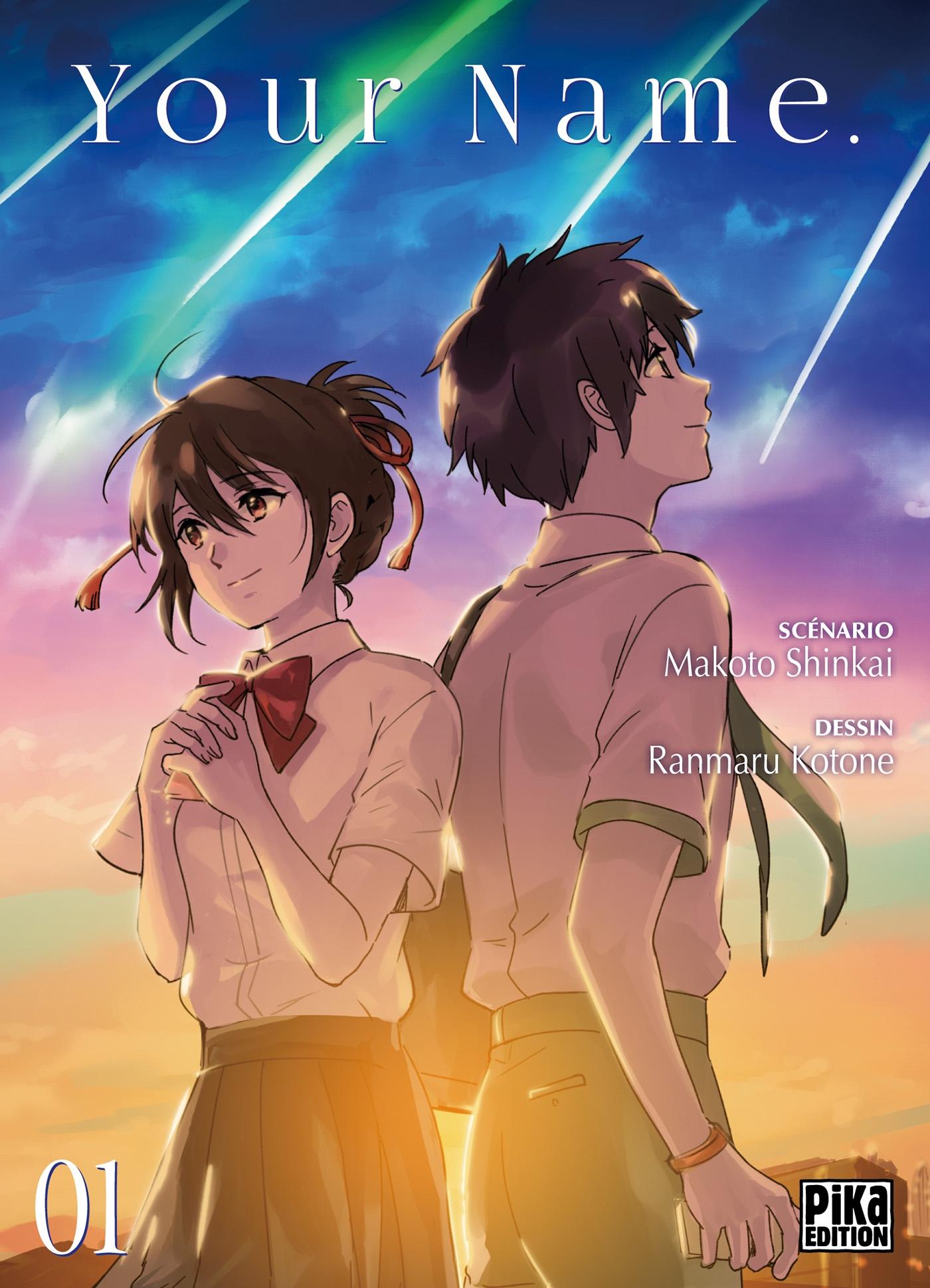 Your Name. T01 | Shinkai, Makoto
