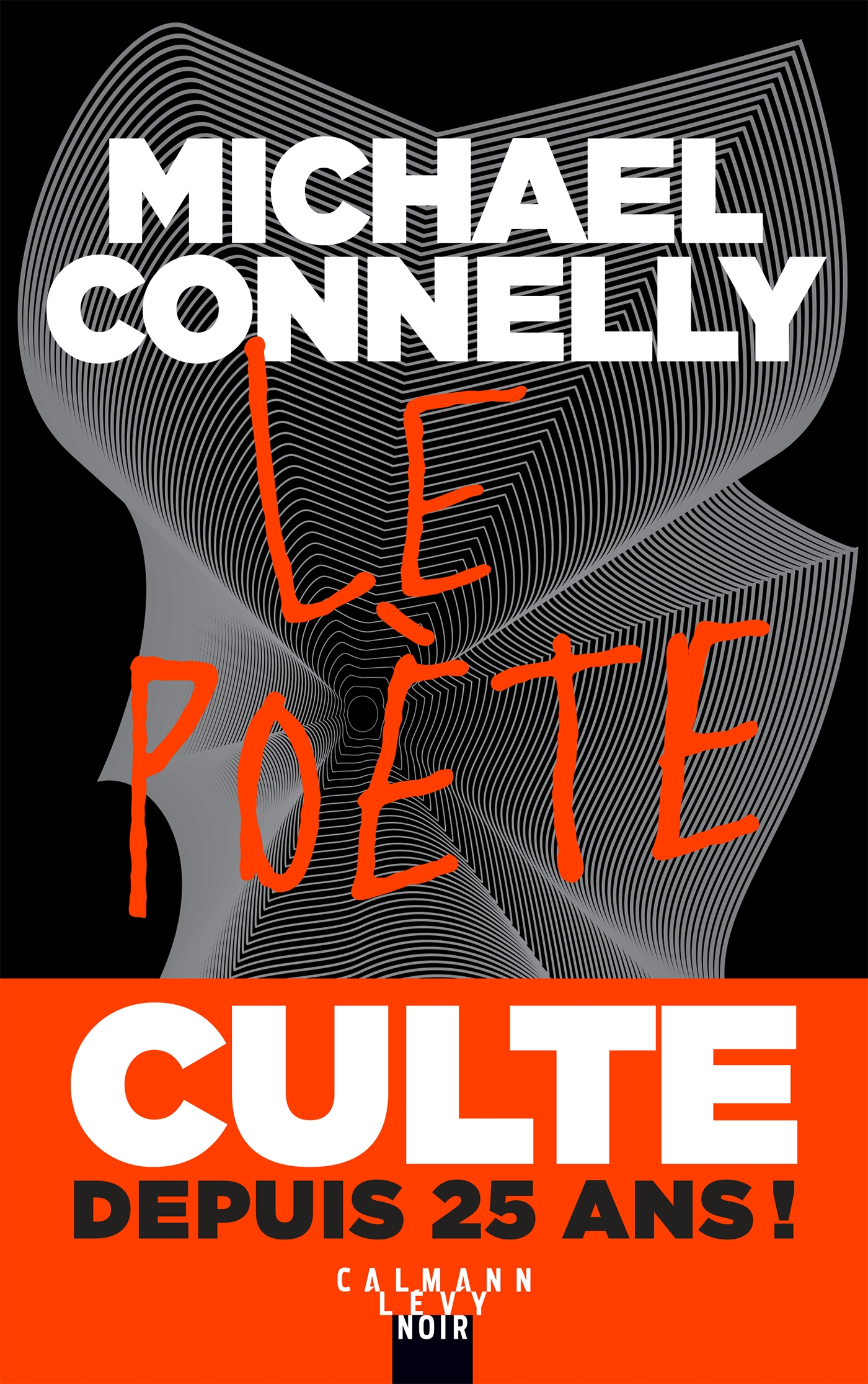 Le Poète - édition anniversaire | Connelly, Michael. Auteur