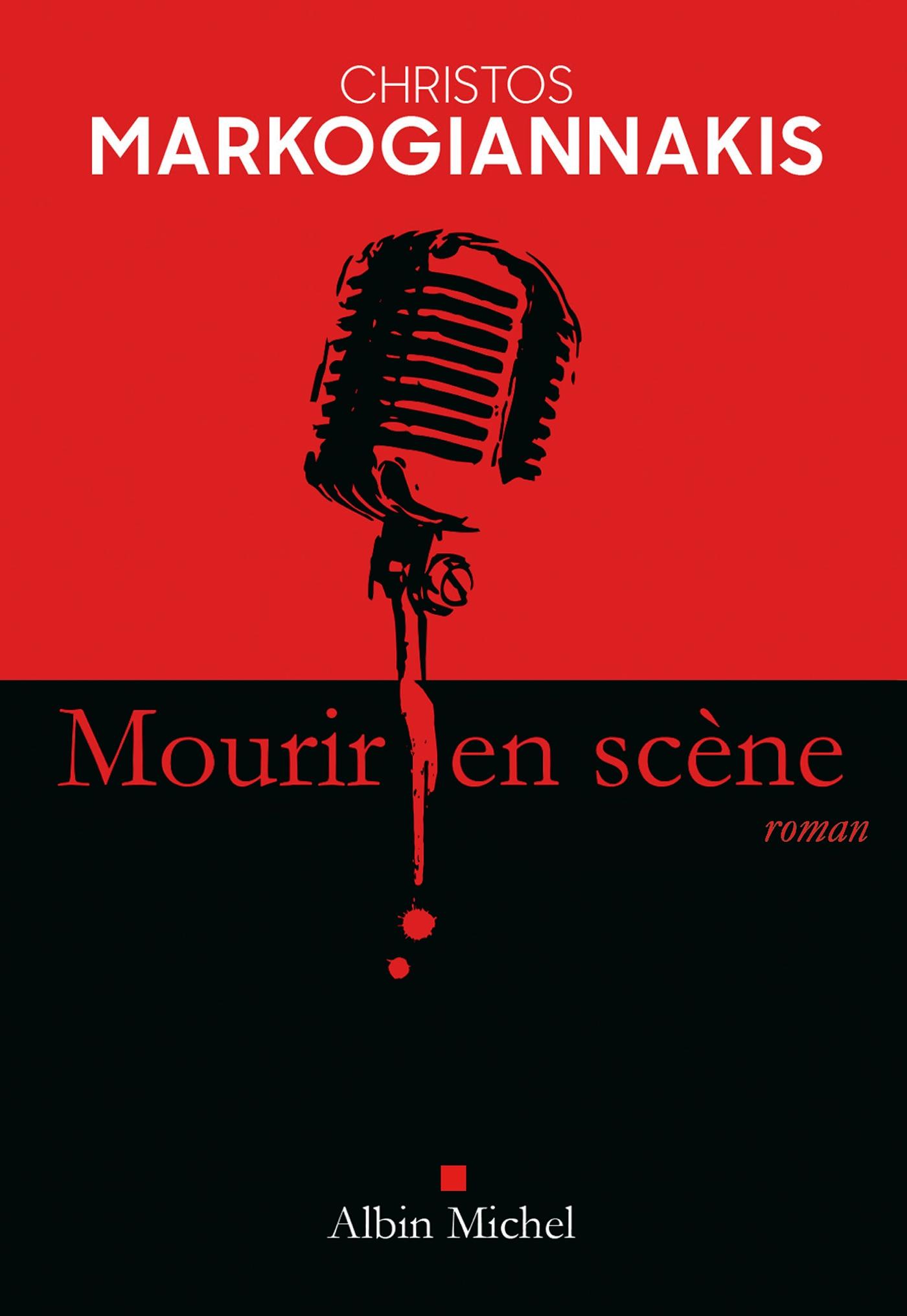 Mourir en scène | Markogiannakis, Christos. Auteur